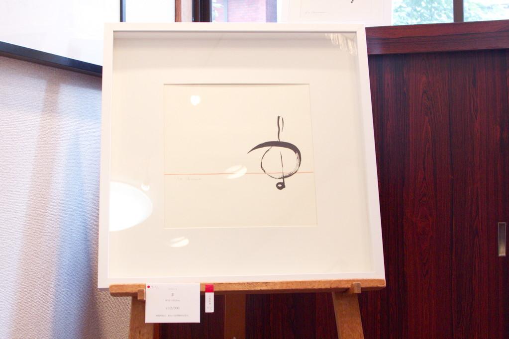 No7.ま【ジクレー】W52×H52cm ¥12,000<時間的休止、あるいは空間的な空白>