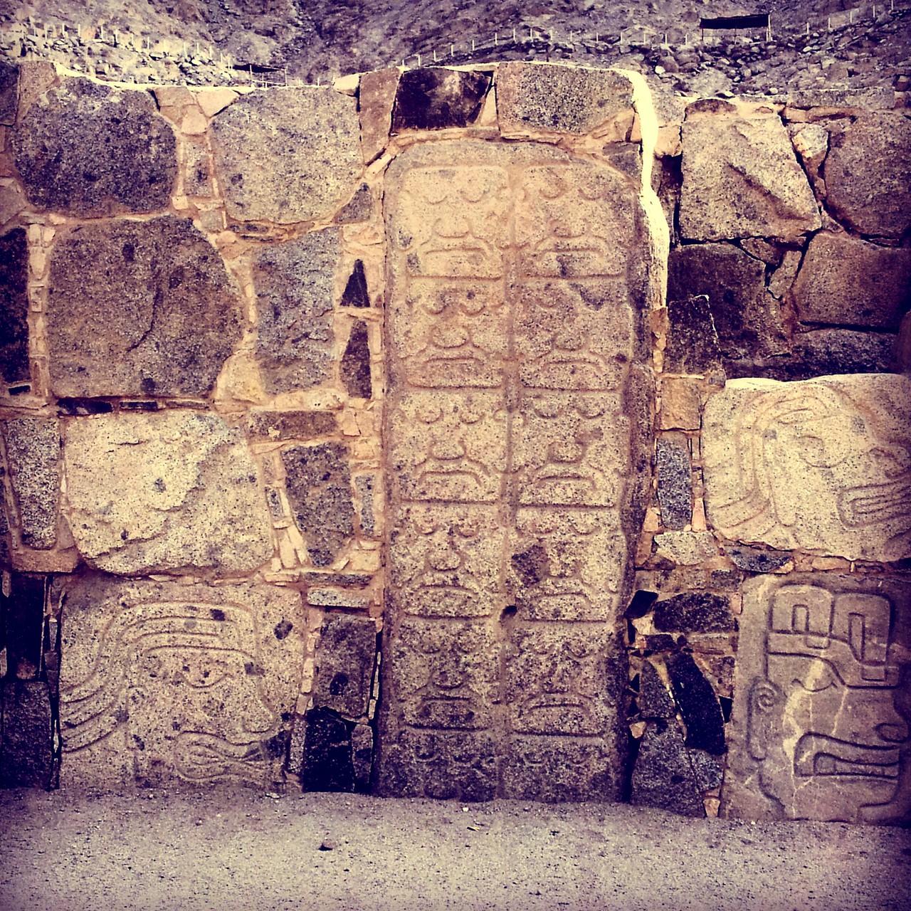 Sechin Ruins Peru