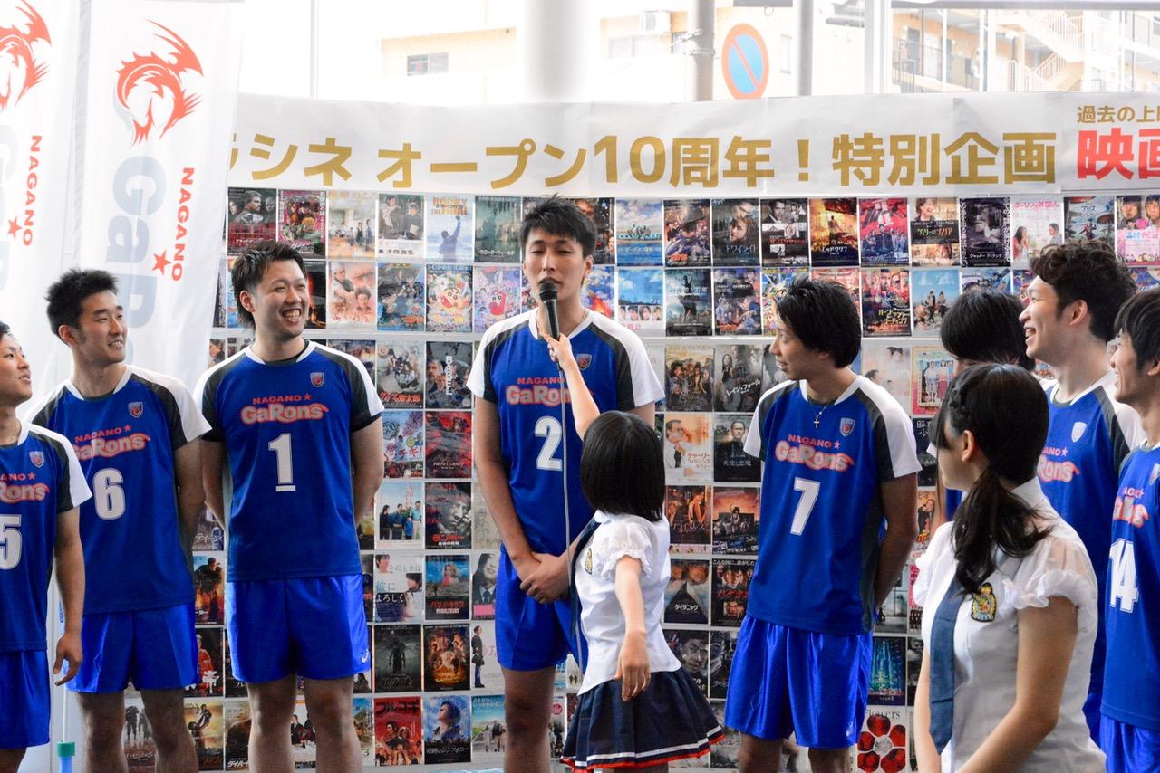 Fru2(ふるふる)+長野☆ガロンズ