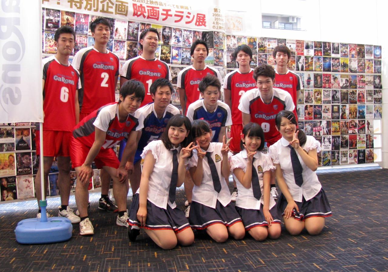 Fru2(ふるふる)+ 長野☆ガロンズ