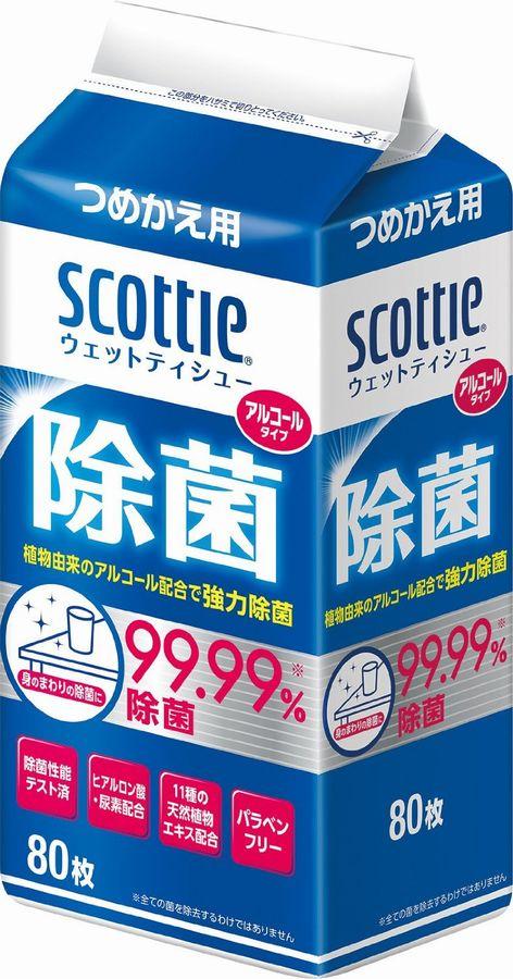 スコット アルコール99.99%除菌ウェットテイッシュ70枚