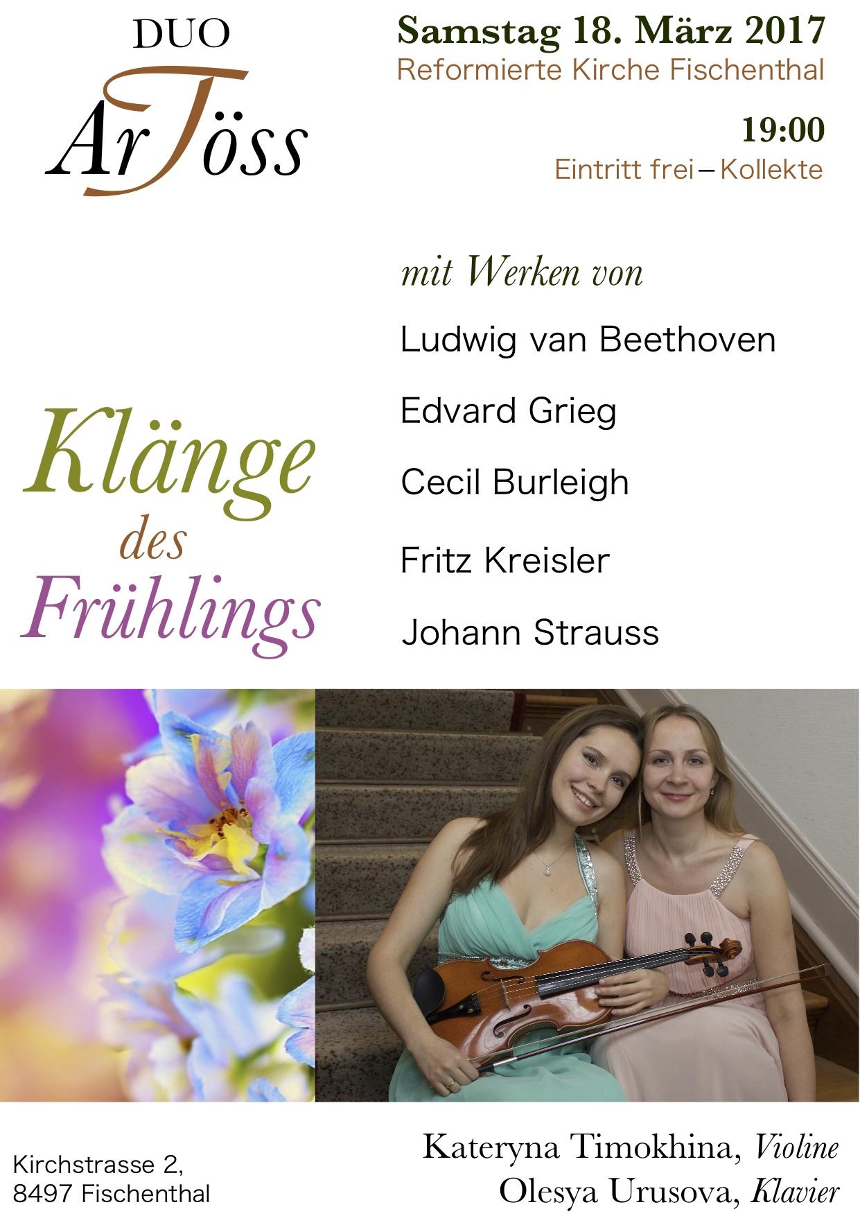 Duo ArTtöss, Olesya Urusova Piano, Kateryna Timokhina Violine