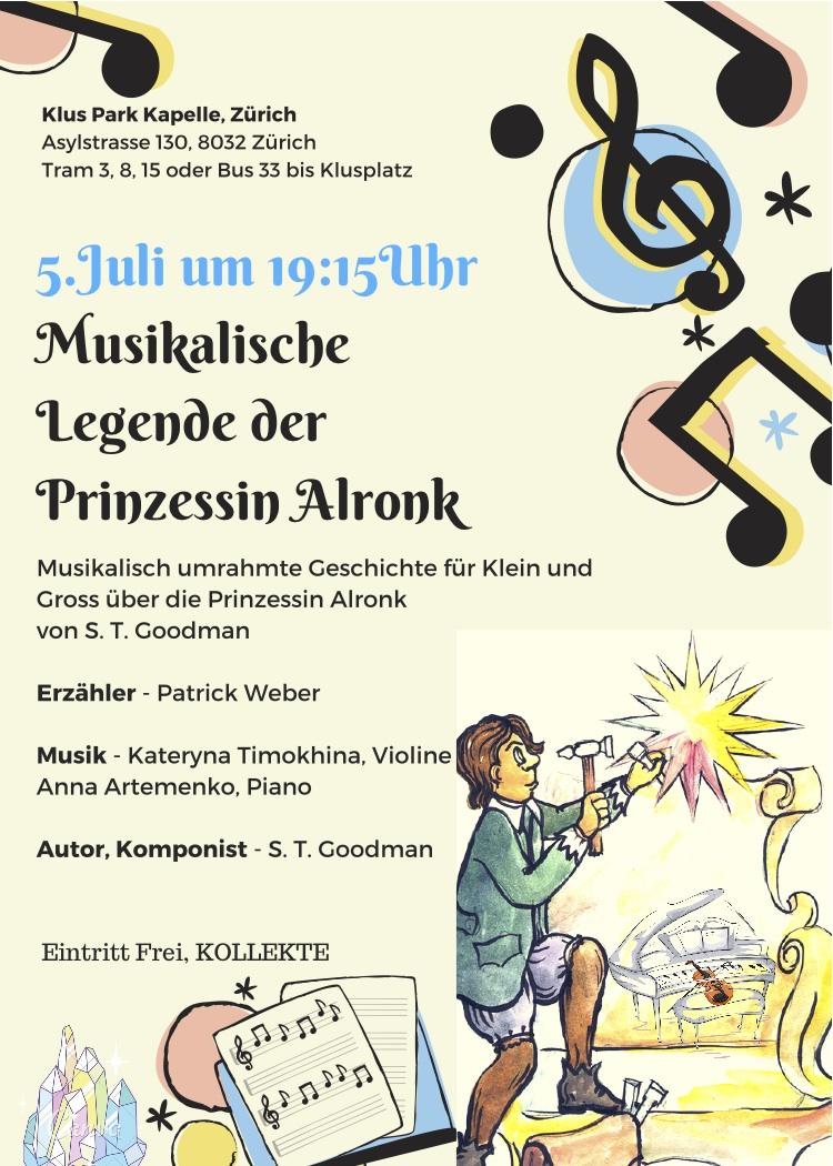 Kluspark Kapelle, Konzert 5 Juli 2017 um 19Uhr, Kateryna Timokhina, Anna Artemenko, Patrick Weber, Prinzessin Alronk