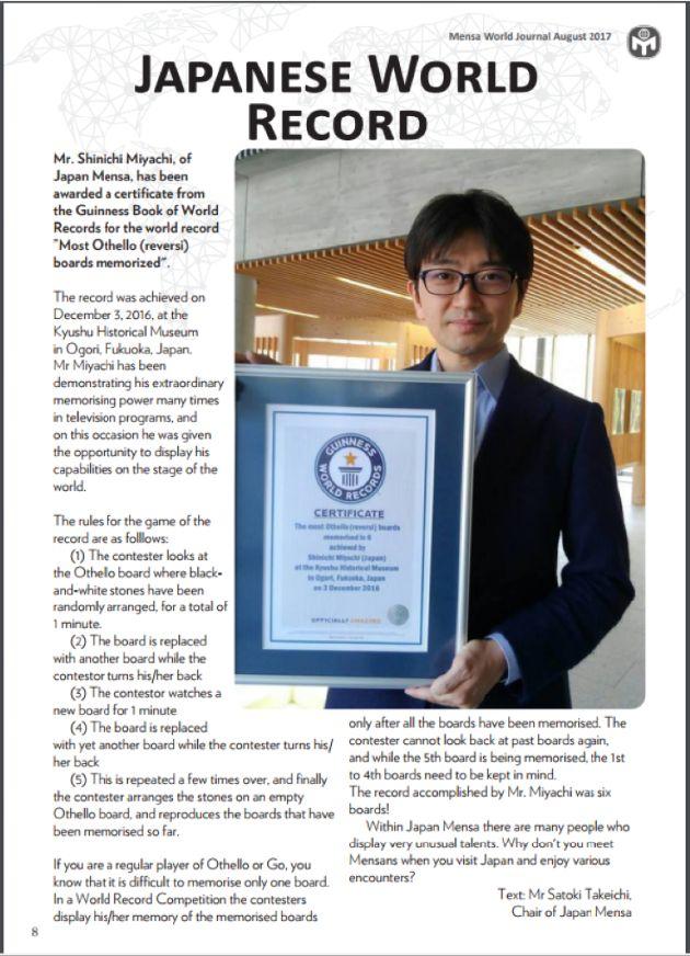 世界中のメンサ会員が読むMENSAの国際的会報誌『MWJ(Mensa World Journal)8月号』に、日本人会員である宮地真一(シン・記憶術講座を運営する記憶術セミナーの先生)が頭脳(記憶力)でギネス世界新記録を達成した記事が掲載。オセロ盤複数枚完全記憶に成功。ギネス世界記録認定証を手に笑顔で。