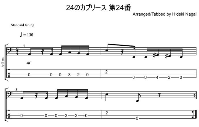 ベース楽譜(タブ譜)24のカプリース 第24番 1