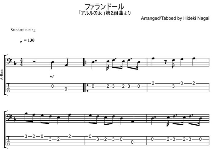 ベース楽譜(タブ譜)ファランドール 1