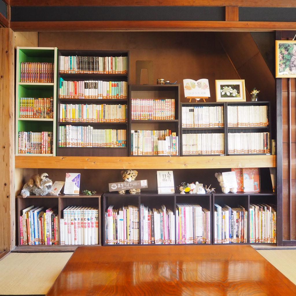 まちライブラリー@ひびうた文庫(8月のイベント)
