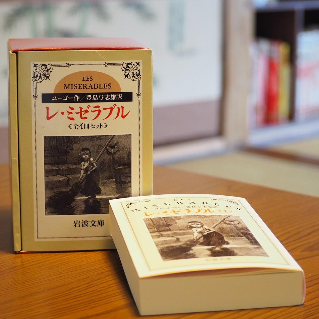 まちライブラリー@ひびうた文庫 9月のイベント