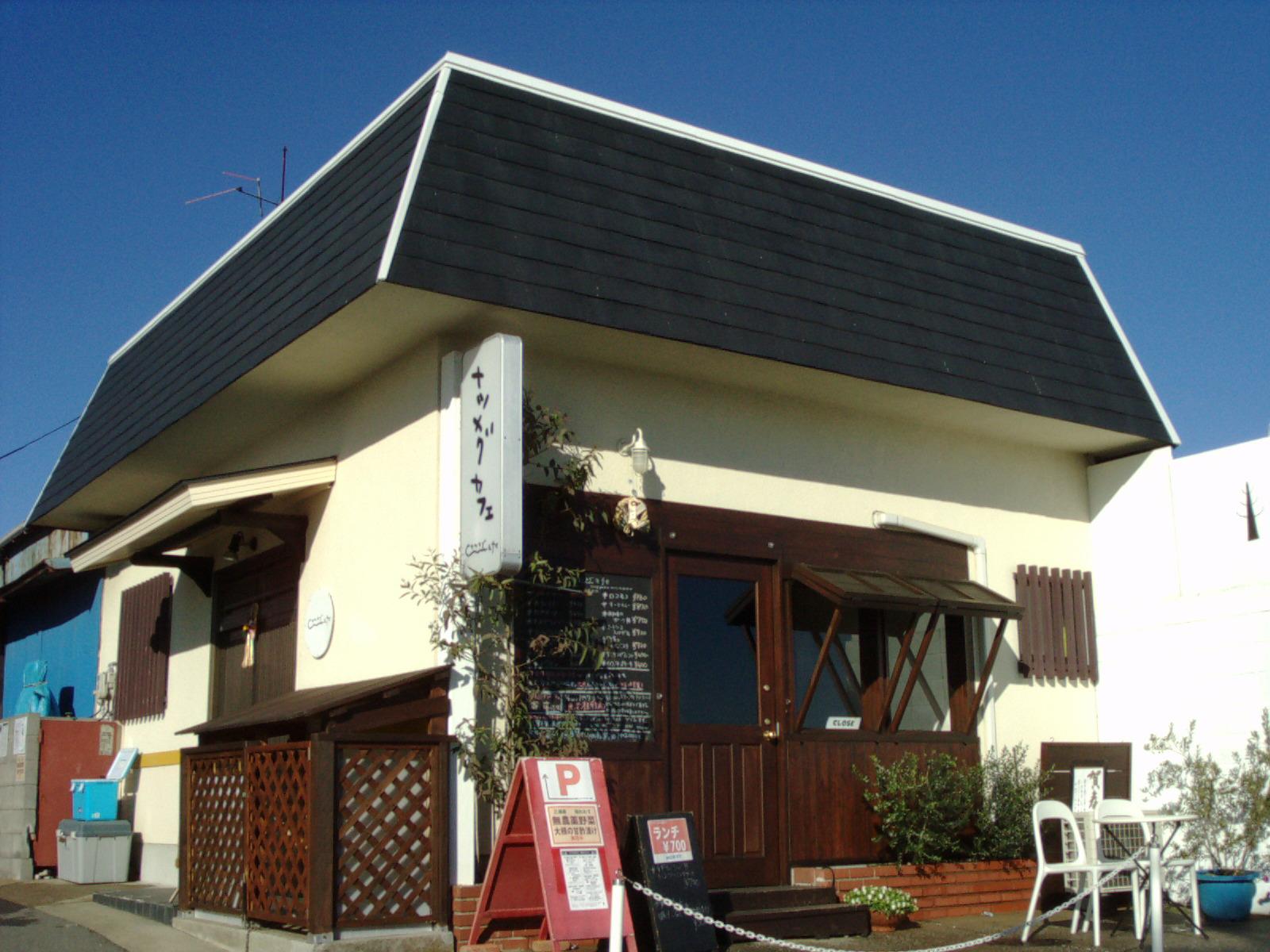 ナツメグカフェ・三浦海岸●cafe●ランチ●BBQ●ライブ●音楽●ウクレレ