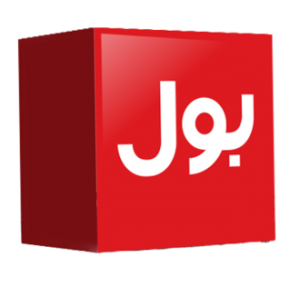Pak TV HD - All pakistani live news channels    live Radio