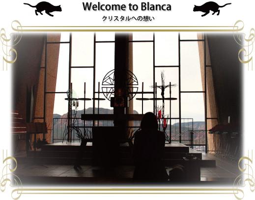 福岡,熊本の天然石ヒーリングストーン(パワーストーン)のお店Blanca/ブランカ