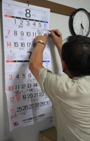仮設住宅の自治会長になった大久保さんのカレンダーには、予定がぎっしり書き込まれている=仙台市若林区のJR東日本南小泉社宅
