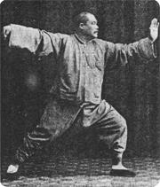 Yang Cheng Fu  (1883-1936)