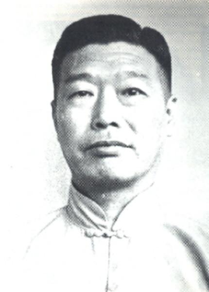 4 - Yang Sau Chung (1909 - 1985)