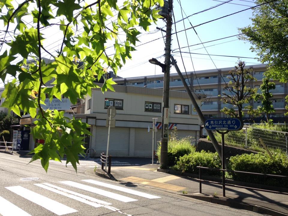 聖ヶ丘一丁目バス停から。