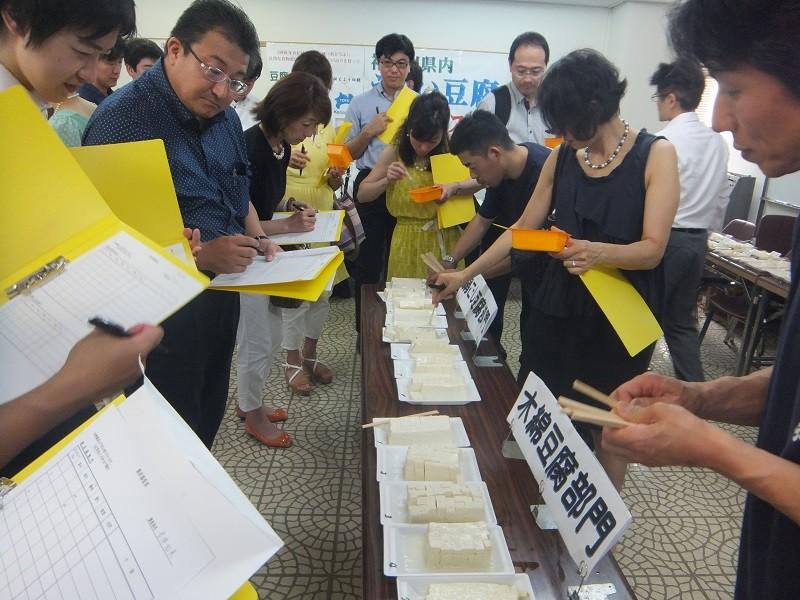 豆腐コンテスト(2次最終審査)