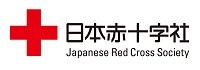 日本赤十字社サイト