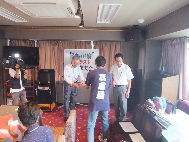 豆腐コンテスト(結果発表会)