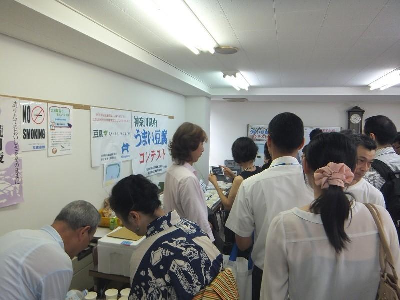 豆腐コンテスト会場(1次審査)