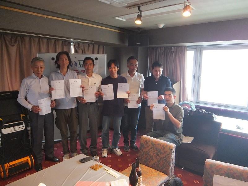 豆腐コンテスト(結果発表会)受賞された方々