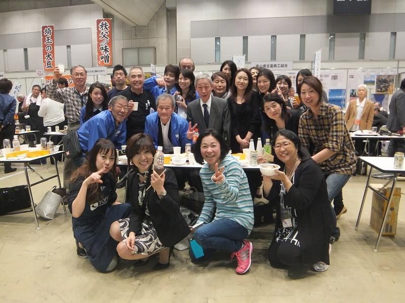 2014豆腐&大豆食品フェア
