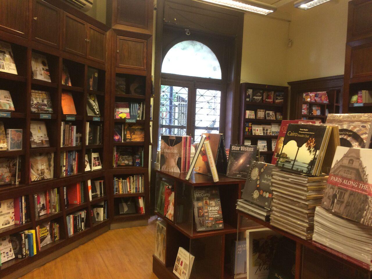 Alter Buchladen in Kairo (1)