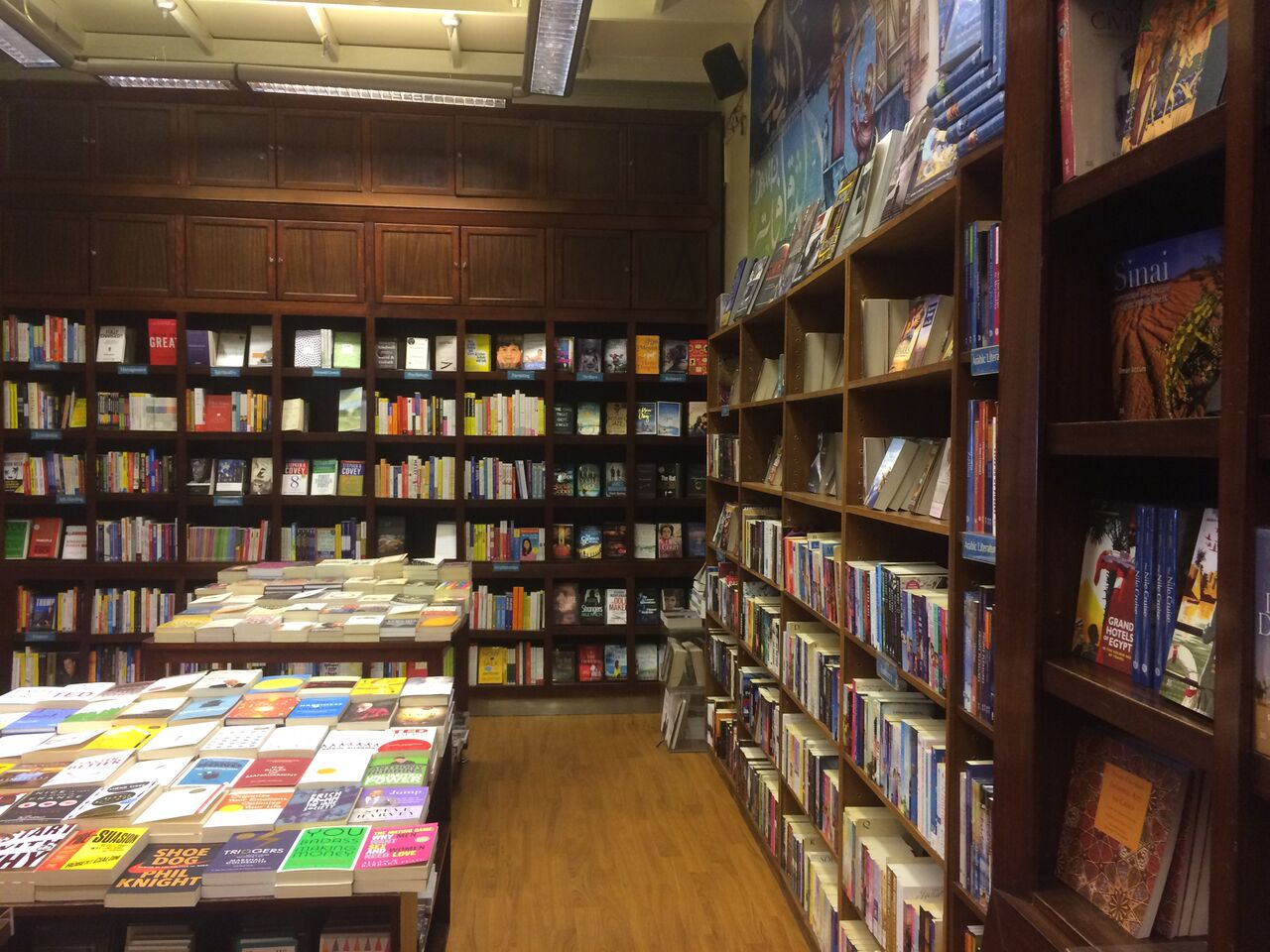 Alter Buchladen in Kairo (2)