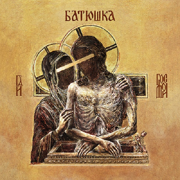 Batuska - Neues Album Hospodi & Musikvideo