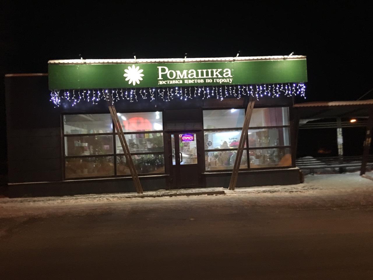 Остекление магазина -профиль пятикамерный ламинированный стеклопакет тонированный. Примерная сумма 150 000 рублей.