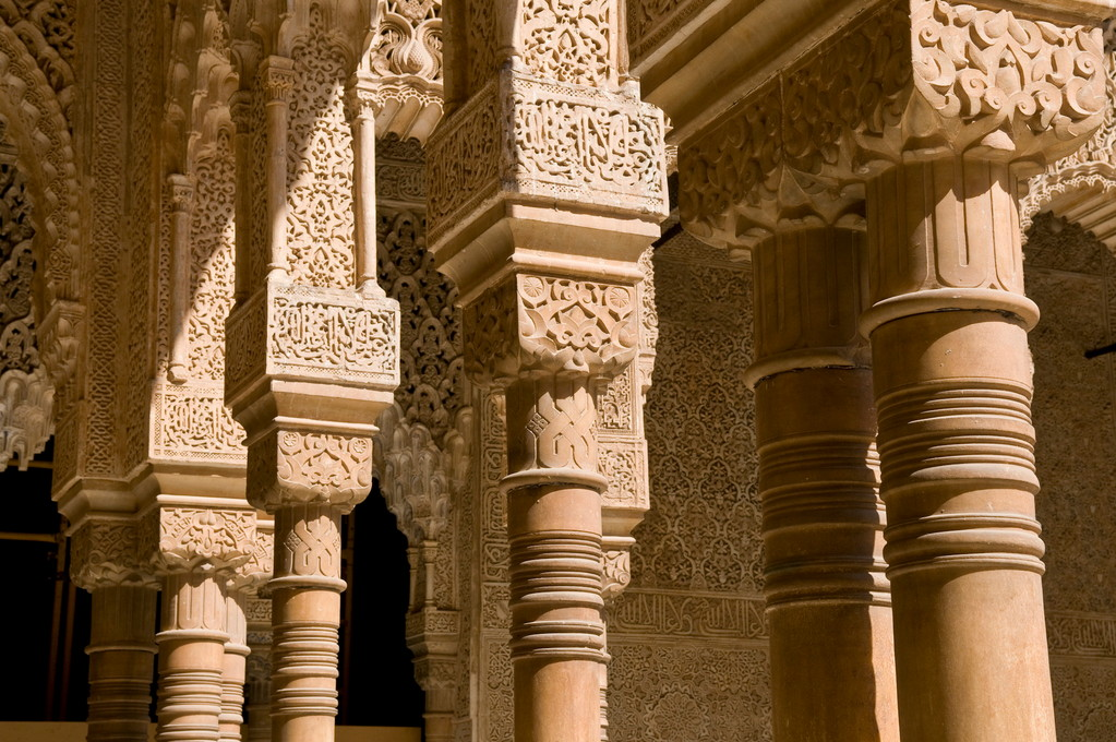 Alhambra Löwenhof, Andalusien