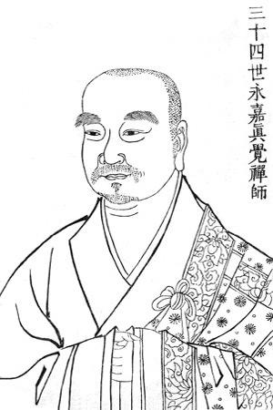 永嘉玄覺禅師「證道歌」提唱を聴く建仁僧堂