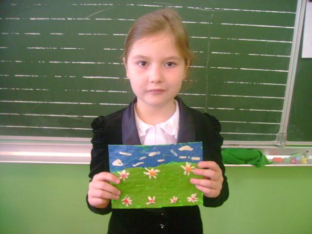 Батракова Диана