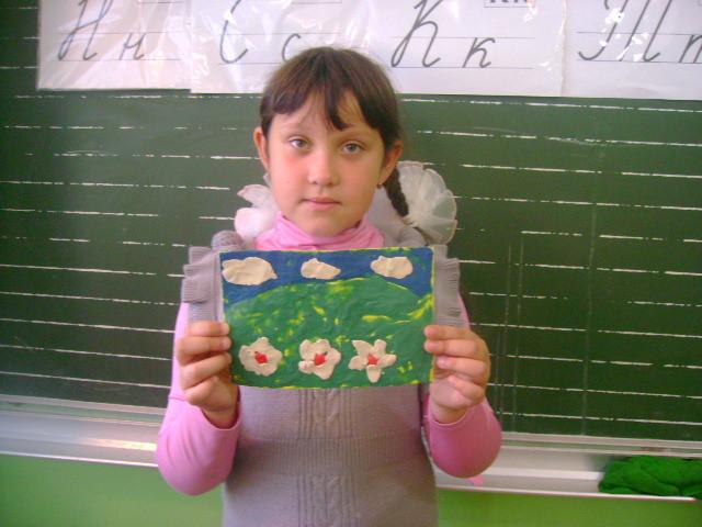 Собина Елизавета