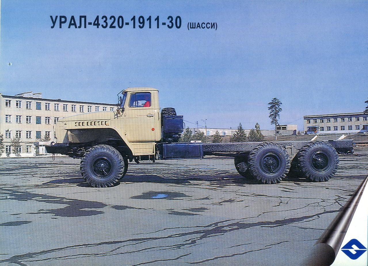 Шасси Урал 4320-1911-30