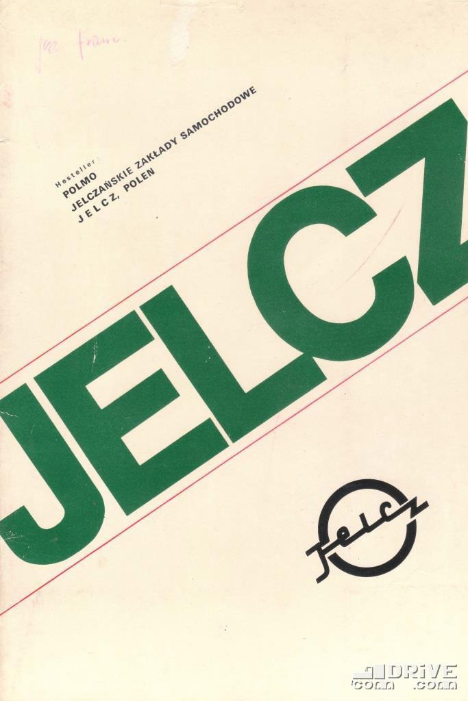 Проспекты и буклеты Jelcz