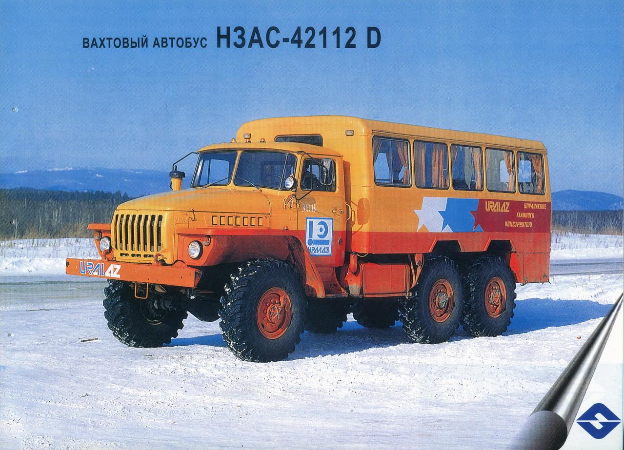 Вахтовый автобус НЗАС-42112D на шасси Урал 4320-10