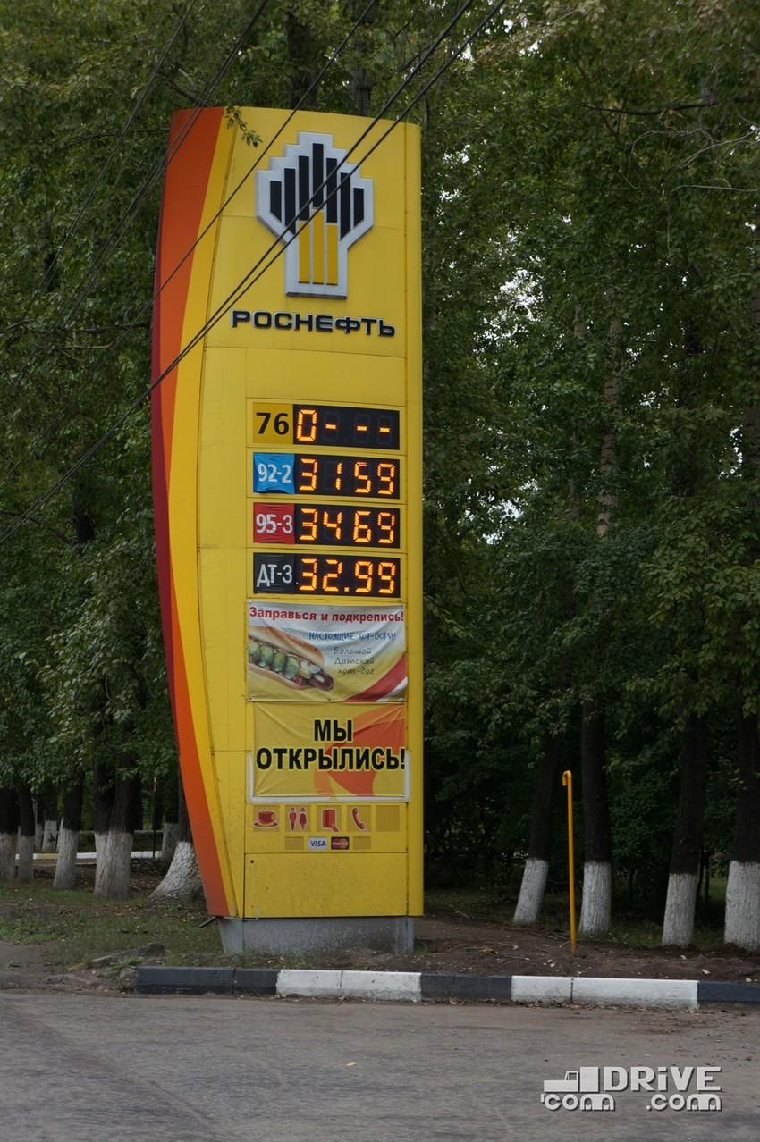 """""""Мы открылись!"""" И в наших планах продавать вам 76-й бензин! Оригинальненько…"""