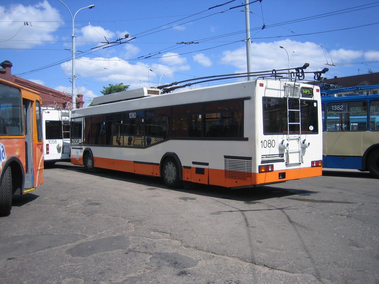 Троллейбус МАЗ-103Т. Зав.№123. 16/06/2006