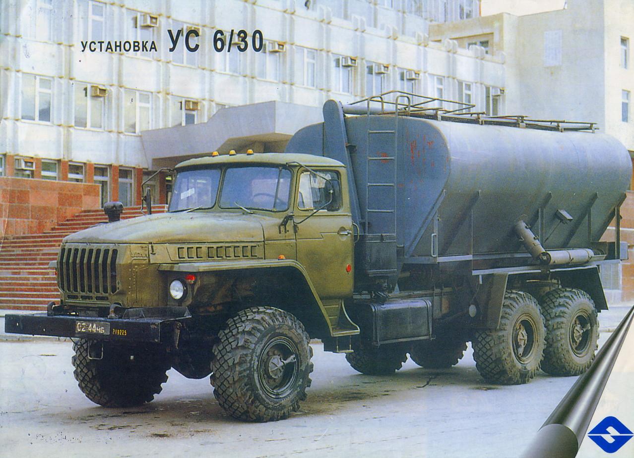 Установка УС 6/30 на шасси Урал 4320-1912-30
