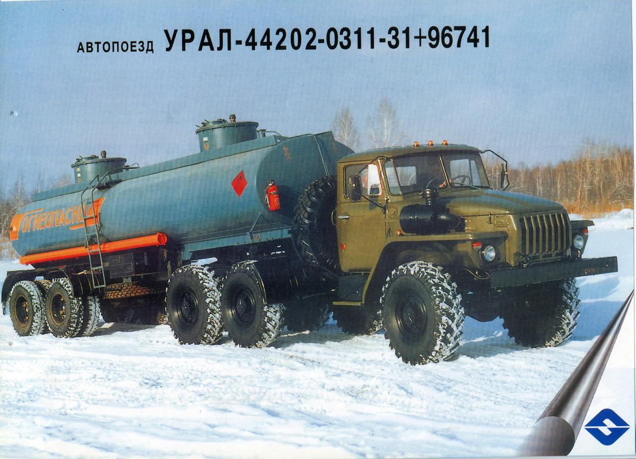 Седельный тягач Урал 44202-0311-31