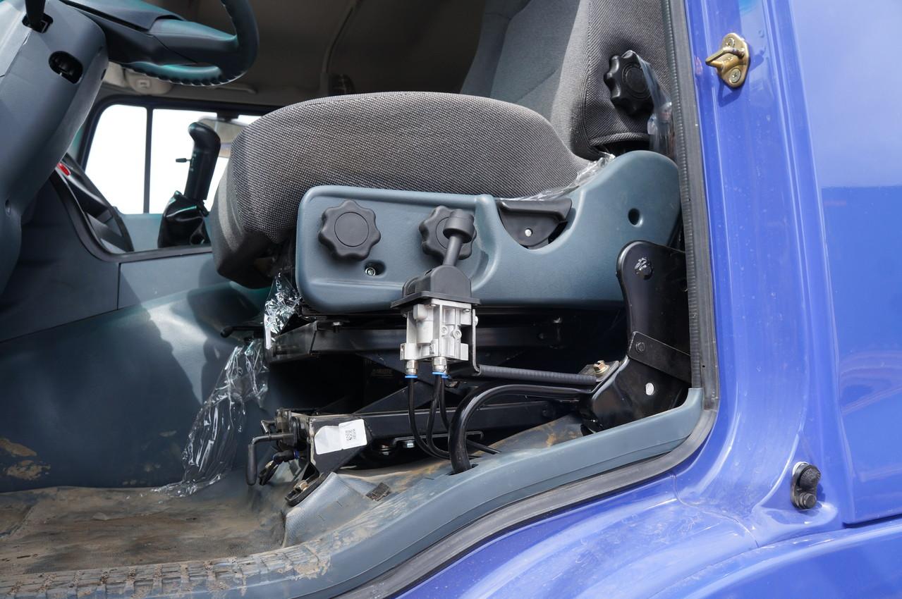 Джойстик управления перемещением кузова