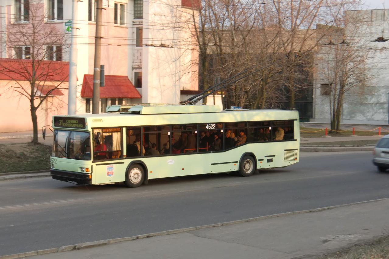 Троллейбус МАЗ-103Т. Зав.№122. 07/04/2010