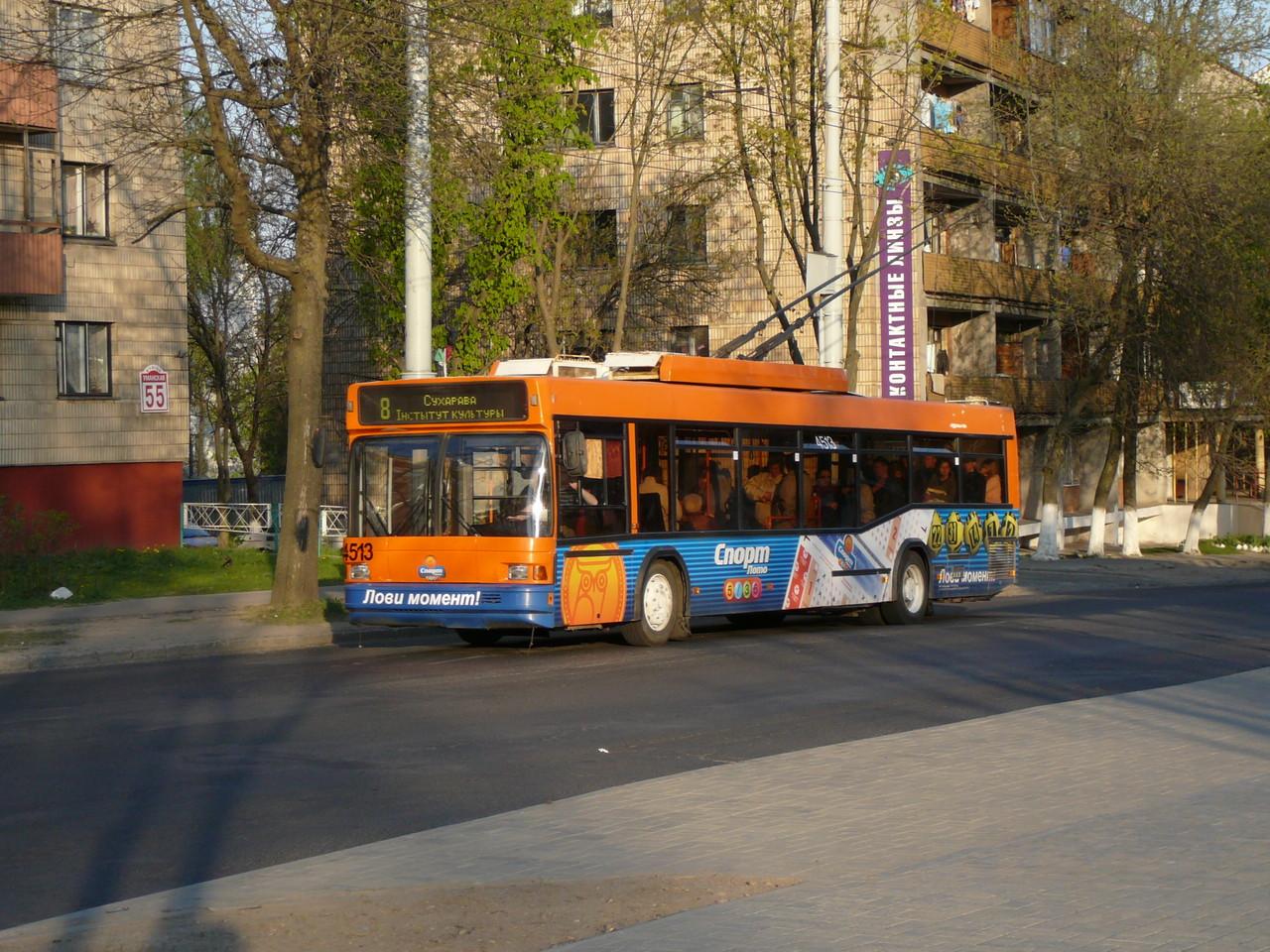 Троллейбус МАЗ-103Т. Зав.№150. 01/05/2009
