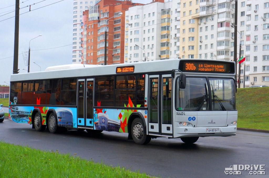МАЗ-107569, поставка 2014 года