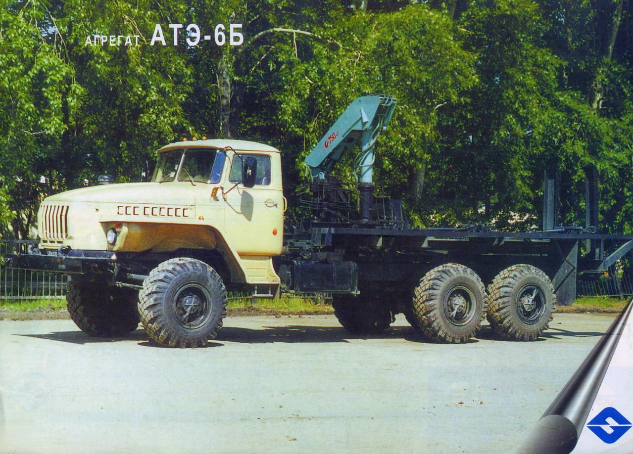 Агрегат АТЭ-6Б на шасси Урал 4320-1912-30