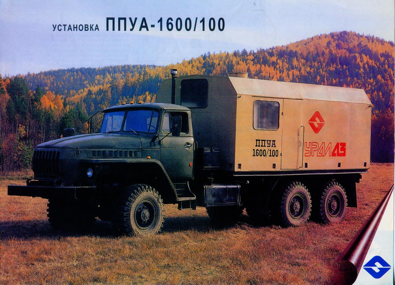 Установка ППУА-1600/100