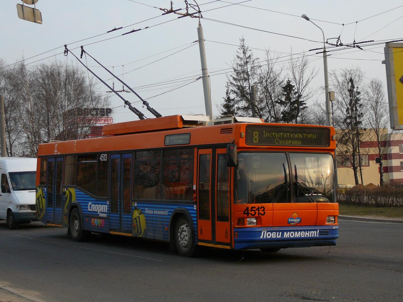 Троллейбус МАЗ-103Т. Зав.№150. 09/04/2009