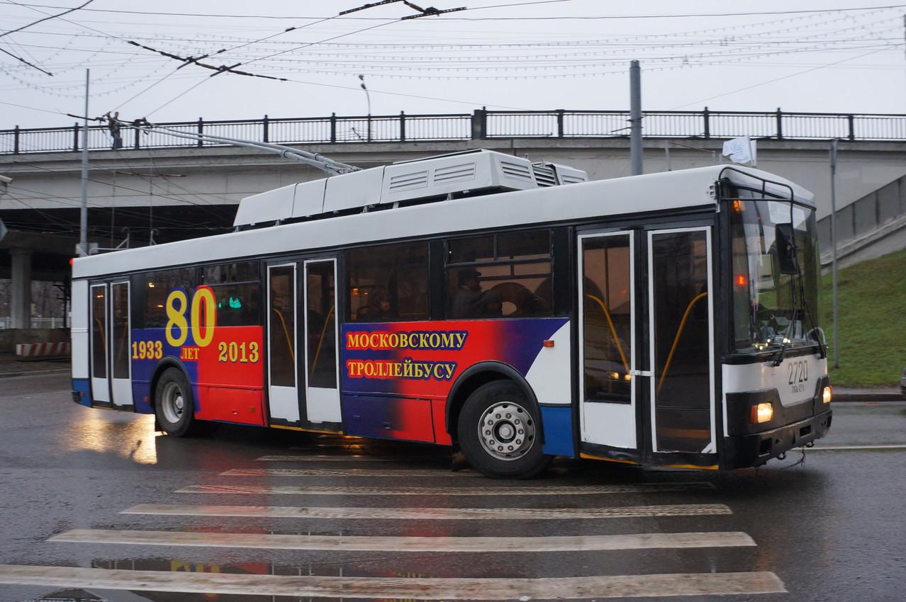 Стремление создать современный троллейбус опередило реальные возможности завода. В итоге из-за недоработок машины даже возвращались на завод