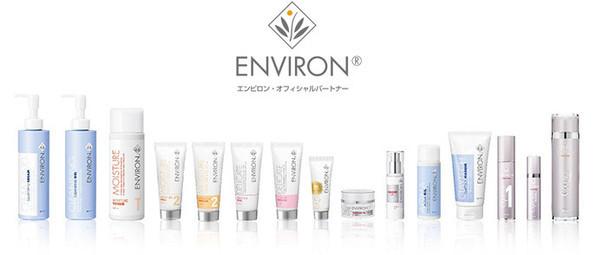 hot sale online 399f1 47182 エンビロン - サロン・ド・ユリ 名古屋近くのトータル ...