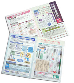 社会保険ぎふ イメージ画像